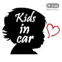 楽天市場 赤ちゃん イラスト Kids In Car カッティング ステッカー 車 子供が乗ってます おしゃれ かわいい かっこいい ハート カーステッカー カー用品 キッズインカー 子供用品 出産祝い ベビーグッズ プレゼント デカール セーフティー Artus Design