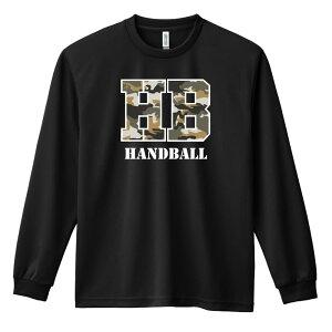 【送料無料】ミリタリー風 Handball ハンドボール ロングTシャツ ドライ 全8色 140cm-XXXXL ARTWORKS-KOBE (アートワークス神戸)