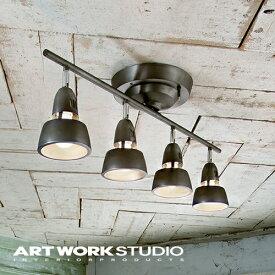 【ARTWORKSTUDIO公式】【ポイント10倍】ARTWORKSTUDIO アートワークスタジオHarmony-remote ceiling lamp ハーモニーリモートシーリングランプ4灯 60W スポット 角度調整可能 リモコン付き 点灯切り替え 北欧