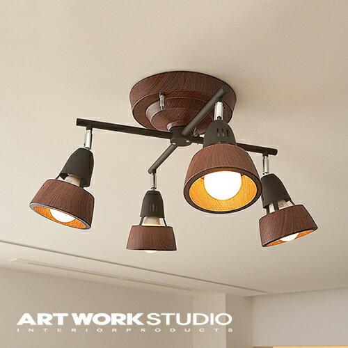 【アートワークスタジオ公式】【ポイント10倍】シーリングランプ スポット おしゃれ 6畳 リビング リモコン付きHarmony X ceiling lamp ハーモニーエックスシーリングランプ
