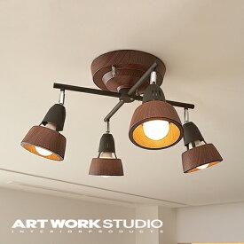 【ARTWORKSTUDIO公式】【ポイント10倍】ARTWORKSTUDIO アートワークスタジオHarmony X ceiling lamp ハーモニーエックスシーリングランプ4灯 60W スポット 角度調整可能 リモコン付き 点灯切り替え 北欧