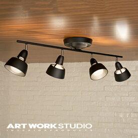 【アートワークスタジオ公式】【ポイント10倍】 ARTWORKSTUDIO アートワークスタジオ HARMONY GRANDE-remote ceiling lamp ハーモニーグランデリモートシーリングランプ 4灯 E26 100W 角度調整 3段階点灯切替 リモコン付き LED対応 おしゃれ スポットライト