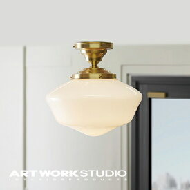【アートワークスタジオ公式】【ポイント10倍】 ARTWORKSTUDIO アートワークスタジオ East college-ceiling lamp(L) イーストカレッジシーリングランプ(L) ペンダントライト 1灯 E26 100W ガラス 密閉器具対応型LED対応 おしゃれ ビンテージ レトロ