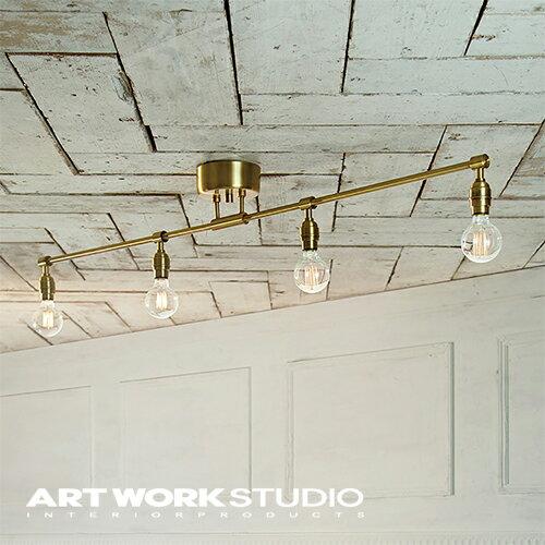 【アートワークスタジオ公式】【ポイント10倍】シーリングランプ ソケット付きアーム おしゃれ 6畳 リビング シンプルLaiton 4-ceiling lamp レイトン4シーリングランプ