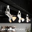 【ポイント10倍】スポットライト 1灯 ARTWORKSTUDIO アートワークスタジオ Stage-spot lamp (S) ステージスポットランプ (S) E17 7W LED電球専用 角度調整可能 ダクトレール取り付け おしゃれ 舞台照明 インダストリアル【アートワークスタジオ公式】