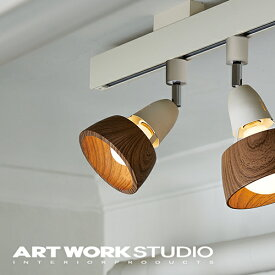 【アートワークスタジオ公式】【ポイント10倍】 ARTWORKSTUDIO アートワークスタジオ 【NEW】Harmony-spot ハーモニースポット スポットライト 1灯 E26 60W ダクトレール取り付け 角度調整可能 スチール LED対応 スポットランプ おしゃれ