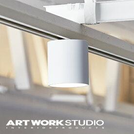 【アートワークスタジオ公式】【ポイント10倍】 ARTWORKSTUDIO アートワークスタジオ 【NEW】Grid-duct down light グリッドダクトダウンライト ダウンライト LED電球内蔵 100W相当LED電球 高寿命 色調2段階切り替え ダクトレール取付 おしゃれ 取り付け簡単
