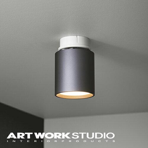 【アートワークスタジオ公式】【ポイント10倍】スポットライト 工業デザイン 舞台照明 ライティングレール LED【NEW】Grid-ceiling down light グリッドシーリングダウンライト