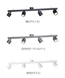 【アートワークスタジオ公式】Grid4-downlightグリッド4ダウンライト
