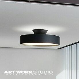 【アートワークスタジオ公式】ARTWORKSTUDIOAW-0555 Glow 4000 LED-ceiling lamp グロー4000LEDシーリングランプLED電球内蔵シーリングランプ 4000lm LED ( 約8畳用 ) 高寿命 調光 調色 おしゃれ 取り付け簡単【ポイント10倍】
