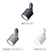 【アートワークスタジオ公式】Grid-swingableductdownlightグリッドスウィングエイブルダクトダウンライト