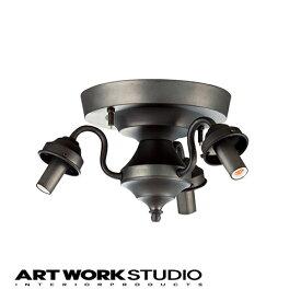 【アートワークスタジオ公式】【ポイント10倍】 ARTWORKSTUDIO アートワークスタジオ 3灯シーリング本体 口金:E17型 カスタムシリーズ専用 シーリングランプ本体 3灯 スチール LED対応