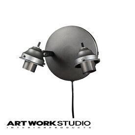 【アートワークスタジオ公式】【ポイント10倍】 ARTWORKSTUDIO アートワークスタジオ 2灯クラシックウォール本体 口金:E26型 カスタムシリーズ専用 ウォールランプ本体 2灯 LED対応