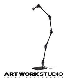 【アートワークスタジオ公式】【ポイント10倍】 ARTWORKSTUDIO アートワークスタジオ エンジニアフロアー本体 口金:E26型 カスタムシリーズ専用照明器具 フロアーランプ本体 LED対応