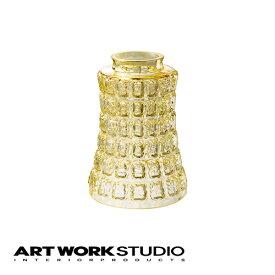 【アートワークスタジオ公式】【ポイント10倍】 ARTWORKSTUDIO アートワークスタジオ Amaretto shade アマレットシェード カスタムシリーズ専用照明シェード シェードのみ ガラス シンプル レトロ アンティーク ビンテージ アメリカン