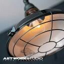 【ポイント10倍】照明カバー ARTWORKSTUDIO アートワークスタジオ Bulb guard(L) バルブガード(L) エナメルシェード専用  スチール【アートワークスタジオ公式】