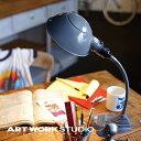 【ポイント10倍】デスクランプ 1灯 ARTWORKSTUDIO アートワークスタジオ Old school-desk lamp オールドスクールデスクランプ E26 60W 角度調整可能 LED対応 おしゃれ アメリカンビンテージ レトロ インダストリアル【アートワークスタジオ公式】