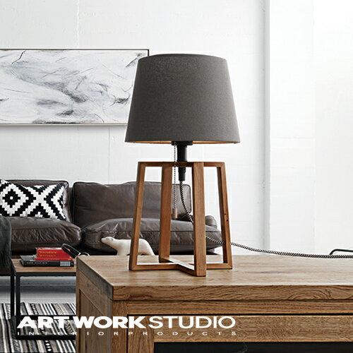 【アートワークスタジオ公式】【ポイント10倍】テーブルランプ 布シェード 木製 おしゃれ 北欧 モダンEspresso-table lamp エスプレッソテーブルランプ