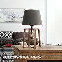 【ポイント10倍】テーブルランプ 1灯 ARTWORKSTUDIO アートワークスタジオ Espresso-table lamp エスプレッソテーブルランプ E26 60W 布シェード 木製フレーム LED対応 おしゃれ 北欧 シンプル ナチュラル【アートワークスタジオ公式】