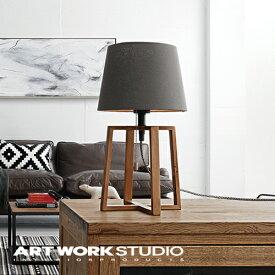 【アートワークスタジオ公式】【ポイント10倍】 ARTWORKSTUDIO アートワークスタジオ Espresso-table lamp エスプレッソテーブルランプ テーブルランプ 1灯 E26 60W 布シェード 木製フレーム LED対応 おしゃれ 北欧 シンプル ナチュラル