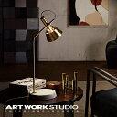 【ポイント10倍】デスクランプ 1灯 ARTWORKSTUDIO アートワークスタジオ Havana-desk lamp ハバナデスクランプ E17 40W タッチスイッチ 3段階点灯切替 真鍮 大理