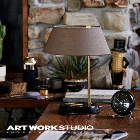 【アートワークスタジオ公式】【ポイント10倍】 ARTWORKSTUDIO アートワークスタジオ 【NEW】Esprit-table lamp エスプリテーブルランプ テーブルランプ 1灯 E17 40W 布シェード 真鍮 大理石 タッチスイッチ 3段階点灯切替 調光対応型LED対応 おしゃれ 北欧
