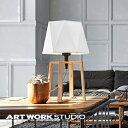 【ポイント10倍】テーブルランプ 1灯 ARTWORKSTUDIO アートワークスタジオ 【NEW】Espresso 2-table lamp エスプレッソ2テーブルランプ E26 60W 布シェード