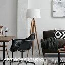 【ポイント10倍】フロアランプ 1灯 ARTWORKSTUDIO アートワークスタジオ Espresso-floor lamp エスプレッソフロアランプ E26 60W 布シェード 木製脚 LED対応