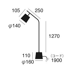【アートワークスタジオ公式】Panama-floorlampパナマフロアランプ