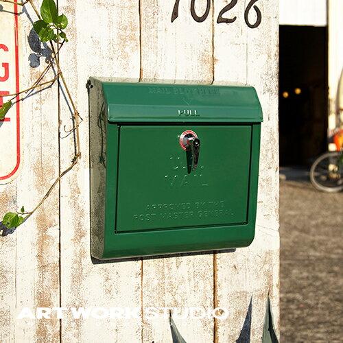【アートワークスタジオ公式】【ポイント10倍】ポスト 鍵付き 大容量 アメリカンデザイン おしゃれ 壁掛けU.S. Mail box ユーエスメールボックス