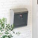【アートワークスタジオ公式】【ポイント10倍】 ARTWORKSTUDIO アートワークスタジオ Mail box メールボックス 郵便ポスト(エンボス文字なし) 鍵付き A4サイズ投函可能 スチール製 壁掛け ポスト おしゃれ レトロ アメリカン シンプル