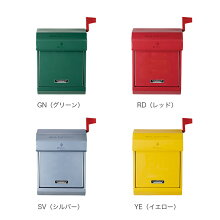 【ARTWORKSTUDIO/アートワークスタジオ】AW-2079/Mailbox2(メールボックス2)/郵便受け/ポスト/郵便ポスト/鍵付き