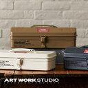 【ポイント10倍】ツールボックス ARTWORKSTUDIO アートワークスタジオ HEAVY-DUTY tool box(L) ヘビーデューティーツールボックスL 工具箱 W36.0×D15.0×H11.0cm スチール製 グッドデザイン賞受賞 小物入れ アメリカン【アートワークスタジオ公式】