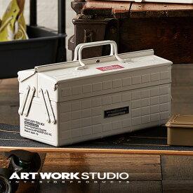 【アートワークスタジオ公式】【ポイント10倍】工具入れ おしゃれ メンズライク 道具箱 HEAVY-DUTY tool box double doors ヘビーデューティーツールボックスダブルドアーズ