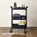 【ポイント10倍】ツールワゴン 3段 ARTWORKSTUDIO アートワークスタジオ HEAVY-DUTY tray-shelf cart ヘビーデューテ…