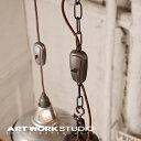 【ポイント10倍】ケーブル収納 コードリール ARTWORKSTUDIO アートワークスタジオ Vintage cable adjuster ビンテージ…