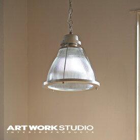 【アートワークスタジオ公式】【ポイント10倍】 ARTWORKSTUDIO アートワークスタジオ Bishop-pendant(S) ビショップペンダント(S) ペンダントライト 1灯 E26 100W ガラスシェード 高さ調整可能 LED対応 おしゃれ インダストリアル ブルックリン ダイニング