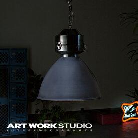 【アートワークスタジオ公式】【ポイント10倍】 ARTWORKSTUDIO アートワークスタジオ Gravity enamel-pendant グラビティエナメルペンダント ペンダントライト 1灯 E26 100W ホーロー LED対応 おしゃれ ビンテージ アメリカ ブルックリン インダストリアル