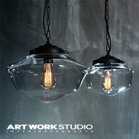 【アートワークスタジオ公式】【ポイント10倍】 ARTWORKSTUDIO アートワークスタジオ East college-pendant(L) イーストカレッジペンダント(L) ペンダントライト 1灯 E26 100W ガラスシェード 密閉器具対応型LED対応 おしゃれ ビンテージ レトロ