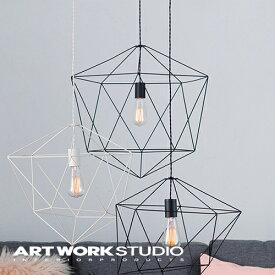 【アートワークスタジオ公式】【ポイント10倍】 ARTWORKSTUDIO アートワークスタジオ Ambient form1-pendant アンビエントフォーム1ペンダント ペンダントライト 1灯 E26 60W スチールワイヤー LED対応 おしゃれ ワイヤーフレーム 北欧 シンプル レトロ