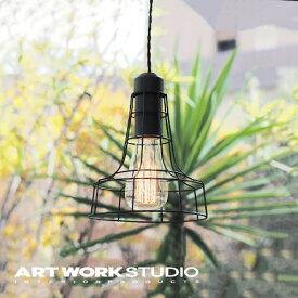 【アートワークスタジオ公式】【ポイント10倍】 ARTWORKSTUDIO アートワークスタジオ Polygonal-pendant B ポリゴナルペンダント ペンダントライト 1灯 E26 60W スチールワイヤー LED対応 おしゃれ 北欧 インダストリアル シンプル レトロ ダイニング