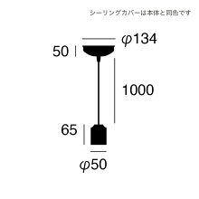 【ARTWORKSTUDIOオフィシャルショップ】CeramicJupiter-pendantセラミックジュピターペンダント