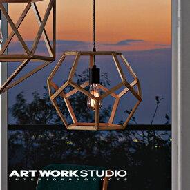 【アートワークスタジオ公式】【ポイント10倍】 ARTWORKSTUDIO アートワークスタジオ Primo wood-pendant (S) プリモウッドペンダント (S) ペンダントライト 1灯 E26 60W 木製フレーム LED対応 おしゃれ 北欧 ミッドセンチュリー 玄関 リビング ダイニング