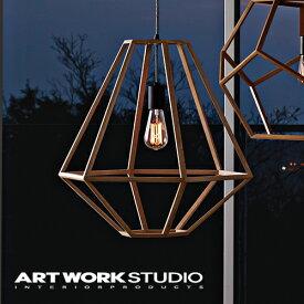 【アートワークスタジオ公式】【ポイント10倍】 ARTWORKSTUDIO アートワークスタジオ Pandora wood-pendant (L) パンドラウッドペンダント (L) ペンダントライト 1灯 E26 60W 木製フレーム LED対応 おしゃれ 北欧 ミッドセンチュリー 玄関 リビング ダイニング