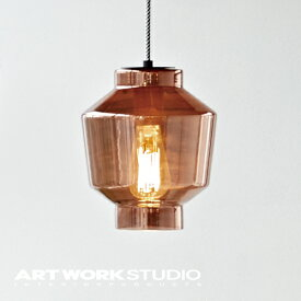 【アートワークスタジオ公式】【ポイント10倍】 ARTWORKSTUDIO アートワークスタジオ Verona-pendant ベローナペンダント ペンダントライト 1灯 E26 60W ガラスシェード ミラーガラス LED対応 おしゃれ アンティーク 北欧 レトロ シャビーシック キッチン