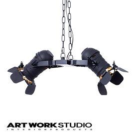 【アートワークスタジオ公式】【ポイント10倍】 ARTWORKSTUDIO アートワークスタジオ Stage-pendant 2 ステージペンダント2 ペンダントライト 2灯 E26 60W 角度調整可能 LED対応 おしゃれ 舞台照明 インダストリアル レトロ スタジオ