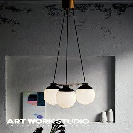【アートワークスタジオ公式】【ポイント10倍】 ARTWORKSTUDIO アートワークスタジオ 【NEW】Groove-pendant 3 グルーブペンダント3 ペンダント 3灯 E26 60W ガラスシェード 密閉器具対応型LED対応 おしゃれ 乳白ガラス 丸 ダイニング ホテル 北欧 シンプル