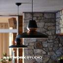 【ポイント10倍】ペンダントライト 1灯 ARTWORKSTUDIO アートワークスタジオ Horizon-pendant ホライズンペンダント  E26 60W コード長さ調整可 LED対応 おしゃ