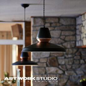 【アートワークスタジオ公式】【ポイント10倍】 ARTWORKSTUDIO アートワークスタジオ 【NEW】Horizon-pendant ホライズンペンダント ペンダントライト 1灯 E26 60W コード長さ調整可能 LED対応 おしゃれ 北欧 ミッドセンチュリー アメリカン ビンテージ シンプル