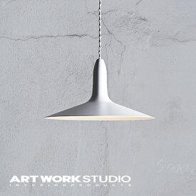 【アートワークスタジオ公式】【ポイント10倍】 ARTWORKSTUDIO アートワークスタジオ 【NEW】Cymbal-pendant シンバルペンダント ペンダントライト 1灯 E17 60W スチール製 LED対応 おしゃれ コンパクト スタイリッシュ 北欧 キッチン